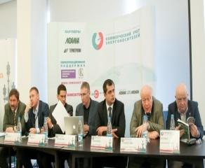 Международная научно-практическая конференция «Коммерческий учет энергоносителей» Санкт-Петербург, 25 апреля 2018 г.
