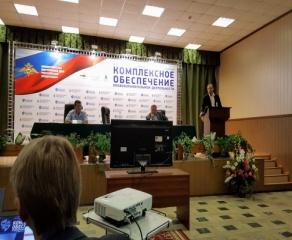 Президент Ассоциации на конференции «Комплексное обеспечение правоохранительной деятельности»