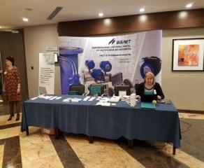 Ежегодное совещание СИБУРа по импортозамещению оборудования